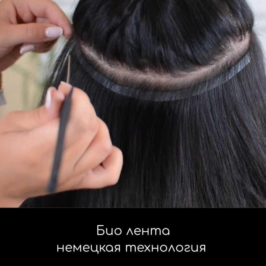 биолента для наращивания волос