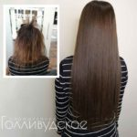 gh009 150x150 - Снежана наращивание волос
