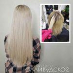 gh010 150x150 - Снежана наращивание волос
