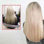 gh016 150x150 - Снежана наращивание волос