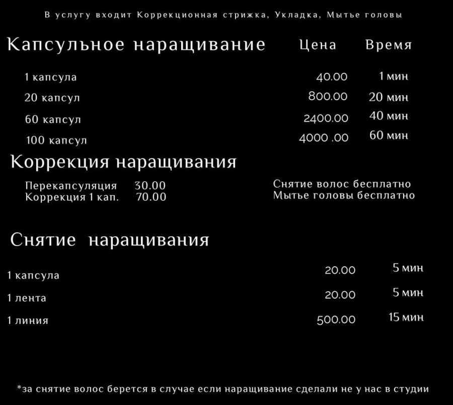 price 2 1000 -