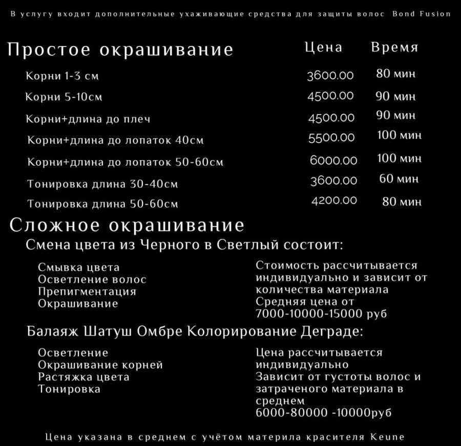 price 3 1000 -