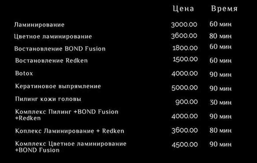 price 4 1000 -