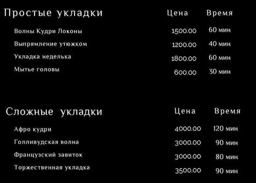 price 5 1000 -